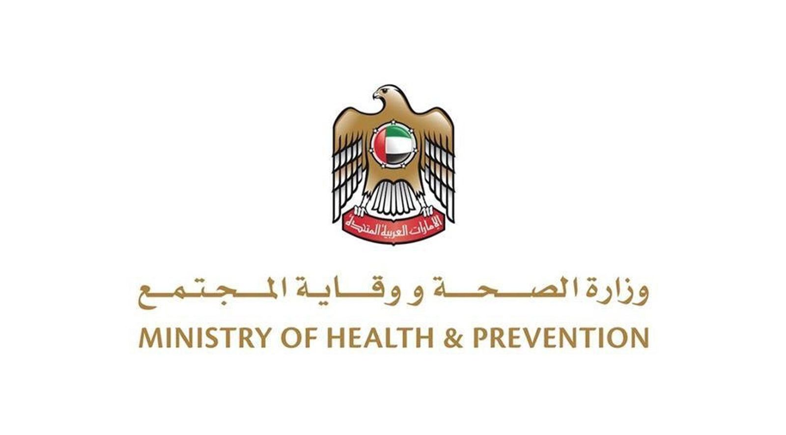 MOHAP allows COVID-19 vaccine for UAE citizens, residents