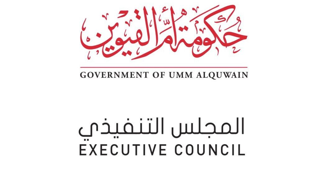 Executive Council Of Umm Al Qaiwain Issues Decision To Re Open Commercial Establishments With Restrictions