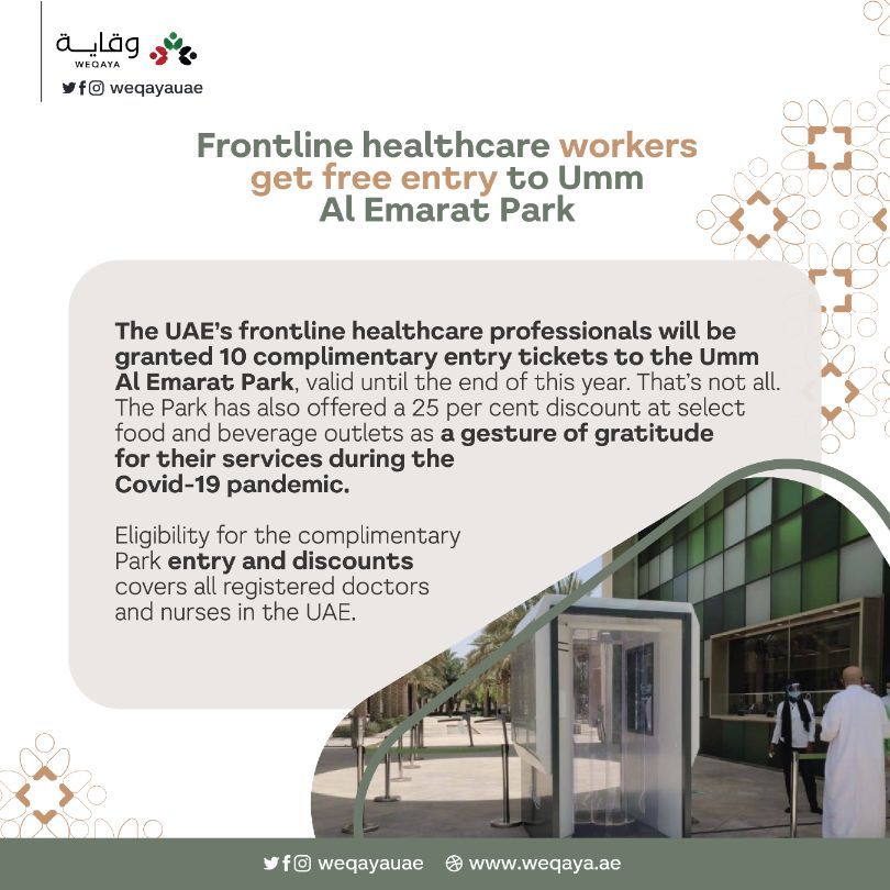 Free Entry To Health Workers